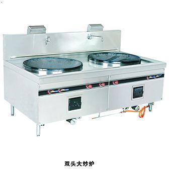 双炒大炒炉,商用厨具