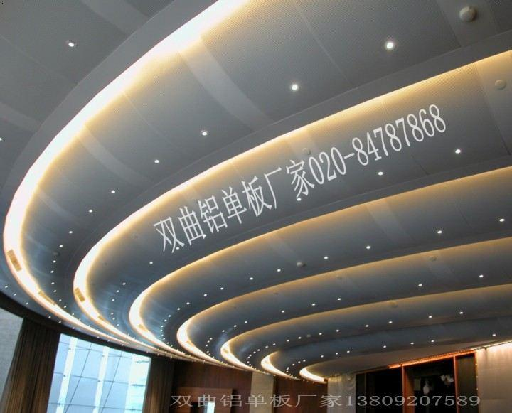http://files.b2b.cn/product/ProductImages/2014_06/08/222/08222422786.jpg图片