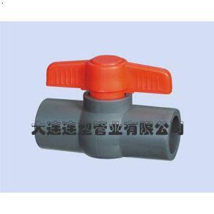 【pvc球阀-大连塑料管材 图片