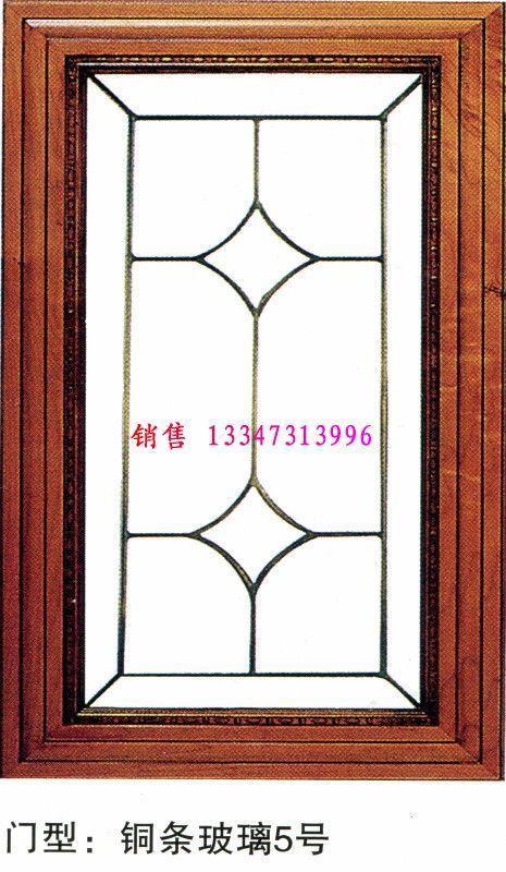 欧式柜门1嵌工艺玻璃柜门