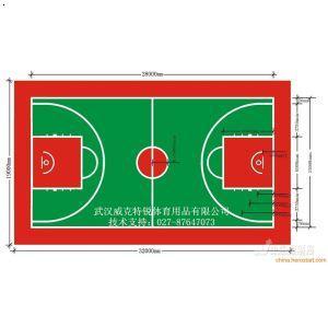 武汉篮球场标准尺寸 武汉篮球场画法