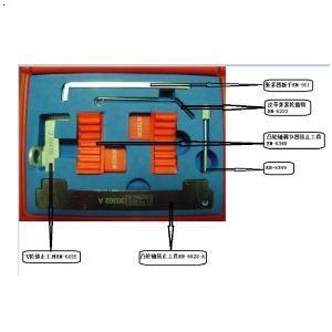 科鲁兹发动机专用拆装工具