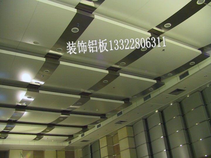 铝单板铝方通木纹装