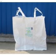 唐山吨袋集装袋厂