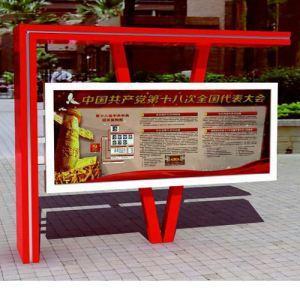 求,消防宣传栏边框图_装饰宣传栏图案,花边