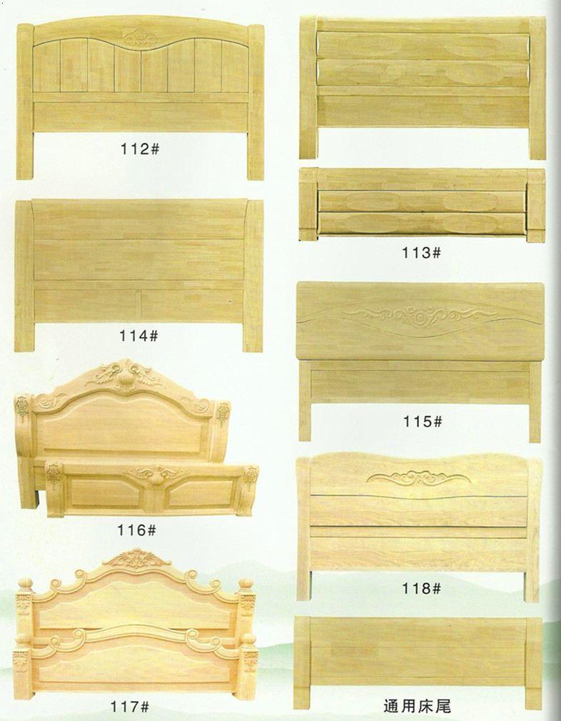 【欧式床头样式】_欧式床头样式地址
