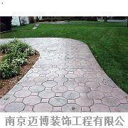 艺术压花地坪| 结构坚固、经久耐用、环保