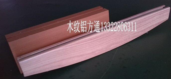 木纹铝方通规格厚度