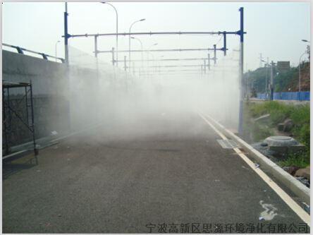 重庆宝安模拟雨雾驾