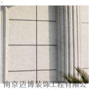 真石漆/外墙真石漆/南京真石漆供应商