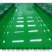 环氧自流平地坪/南京环氧自流平地坪供应商/环氧自流平地坪价格