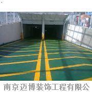 无震动止滑车道/南京无震动止滑车道供应商/止滑车道价格