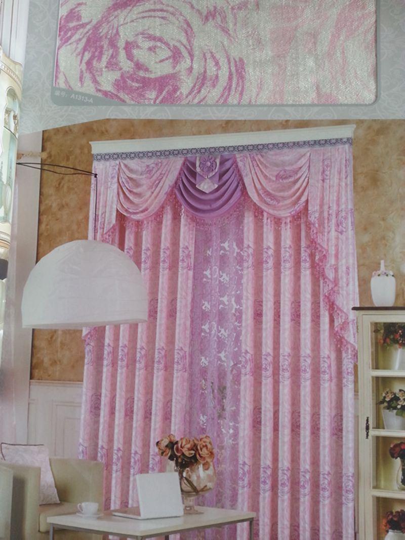 窗帘定制窗帘布窗帘时尚窗帘客厅窗帘欧式窗