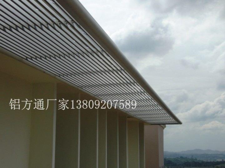 通道木纹铝方通规格