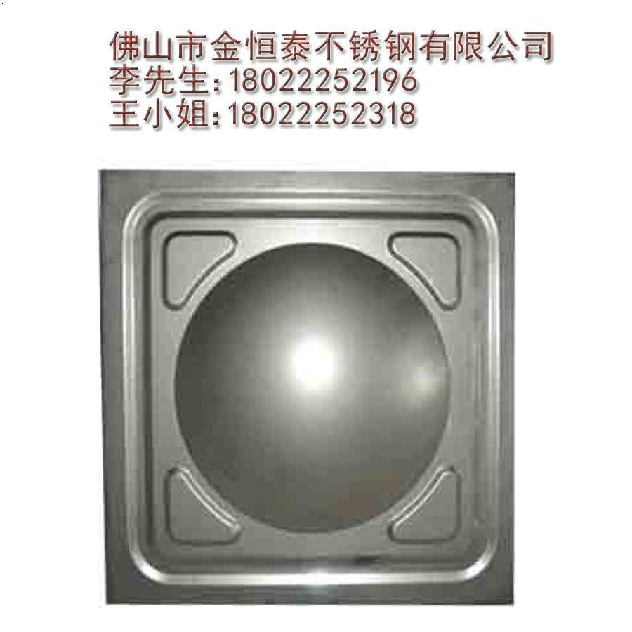 广东佛山不锈钢水箱冲压板-方型水箱冲压板生产... - 中国供应商