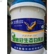 鑫鹰冠生态环保白乳胶