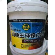 山峡王环保白乳胶