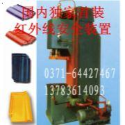 大红瓦机生产线