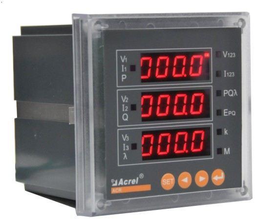 ACR120E三相多功能电