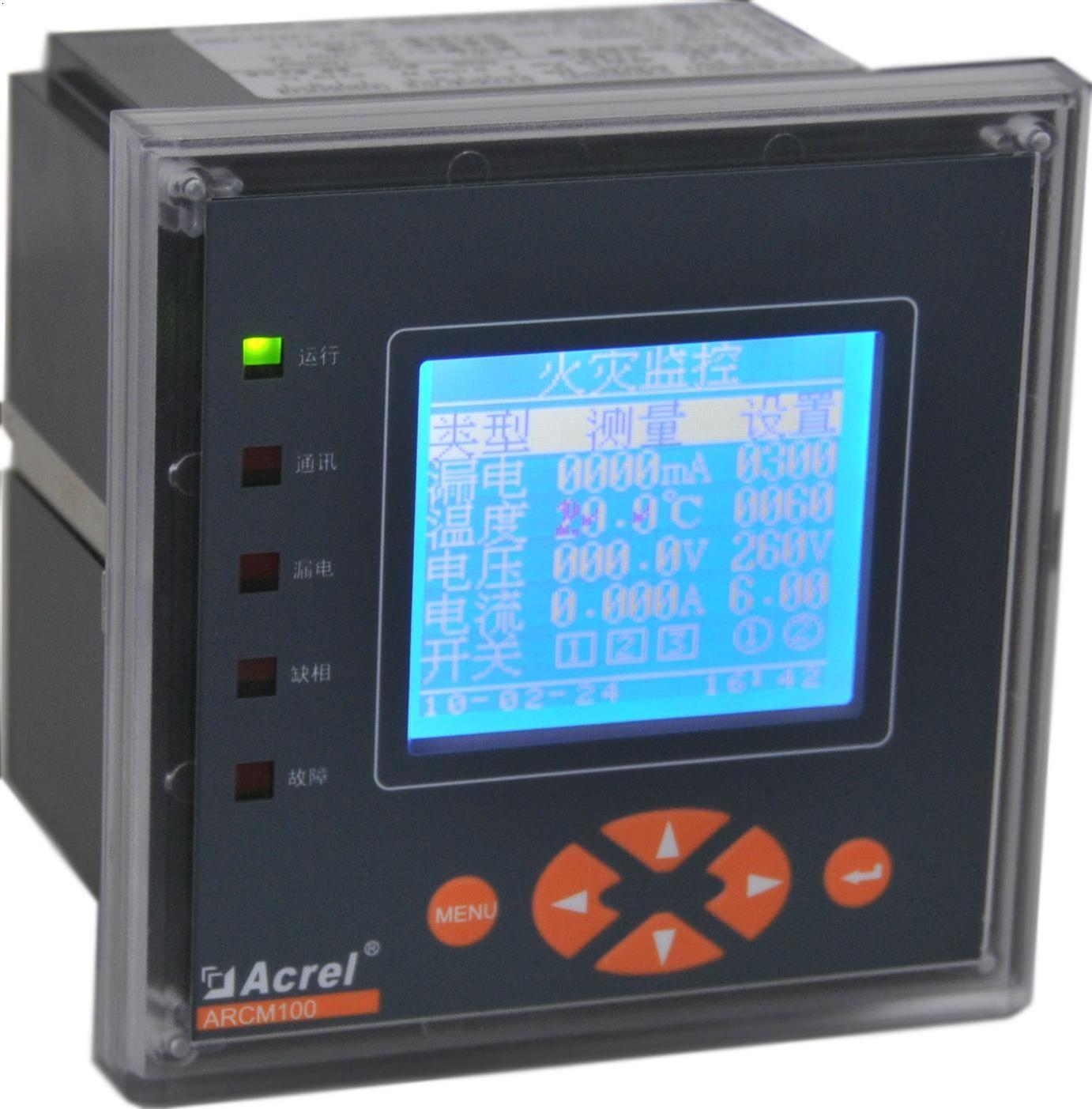 安科瑞ARCM100-Z剩余