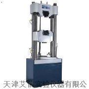 电液万能试验机用于金属材料的拉伸、压缩等,电液万能试验机厂家销售,批发价格。