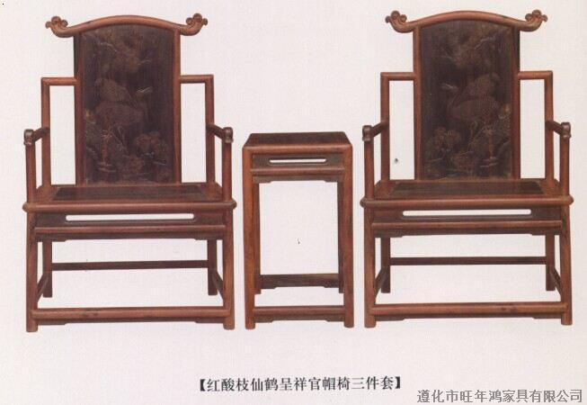 【苏作红木家具网】_苏作红木家具网地址_苏高密家具华汇图片