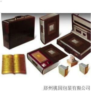 集邮册澳洲包装盒包装盒设计印刷包装北京旅游广告设计图片