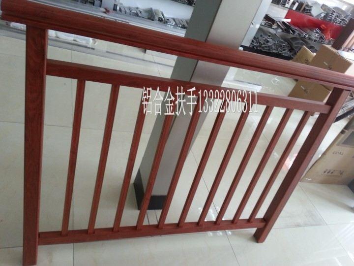 扶手/优质铝合金扶手仿木纹铝质扶手拦杆生产厂家¥1.00(m)