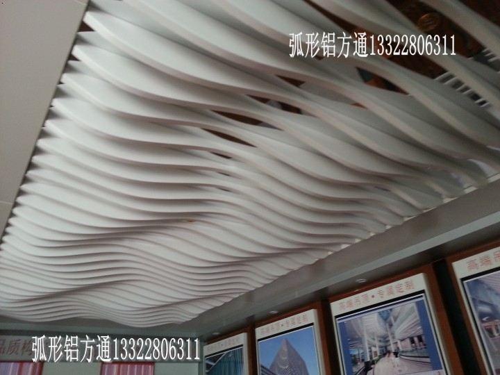 造型波浪铝方通天花