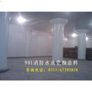 天津国电津能滨海热电有限公司排烟冷却塔防腐防水涂料|冷却塔航空标志漆