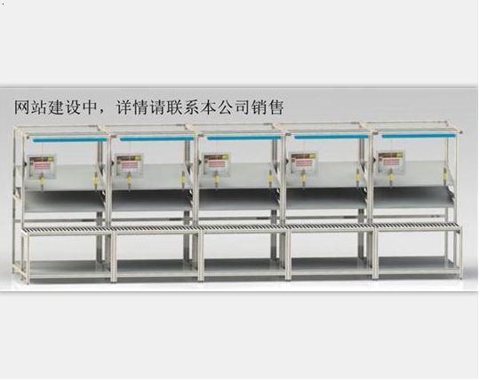 变频器生产看板、装配