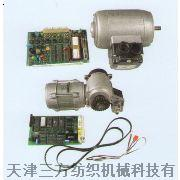 138自动络筒机电气气动配件