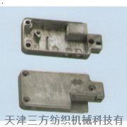 138自动络筒机剪刀配件