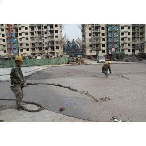 例如国防工程,飞机场跑道等.   官方网址:wnfd.china.b2b.