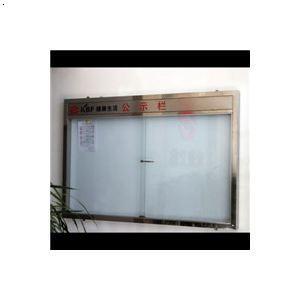 公司工厂单位不锈钢宣传栏公示栏海报栏消防安全宣传栏