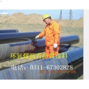 胜发牌石家庄环氧煤沥青漆|北京环氧煤沥青防腐漆|北京三河电厂环氧煤沥青漆