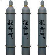 混合气-大连气体