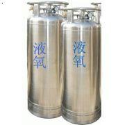 大连液氧-大连气体|大连氧气|大连氩气|大连混合气|大连乙炔|大连氮气|大连液氧