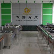 哈尔滨市双园厨房设备制造有限公司