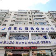 齐齐哈尔鑫铭悦食品专用设备有限责任公司