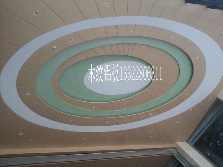方通/木纹铝方通木纹铝板型材铝方通大型工装项目¥1.00(m)...