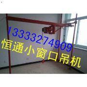 黑龙江小型吊运机