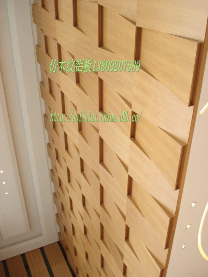 贴木皮铝板|木纹铝单
