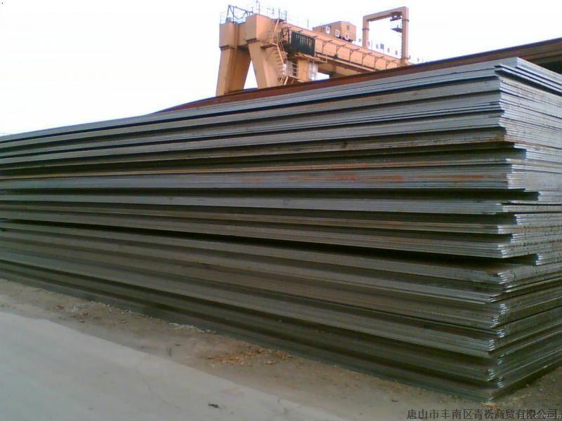 青松钢板|河北钢板价格|山西钢板批发