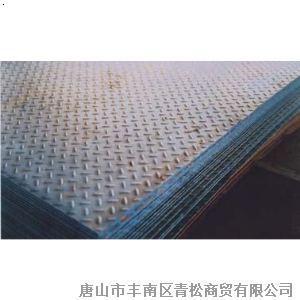 唐山花纹钢板