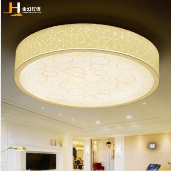金幻LED卧室吸顶灯具现代简约大