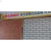 彩霸外墙砖