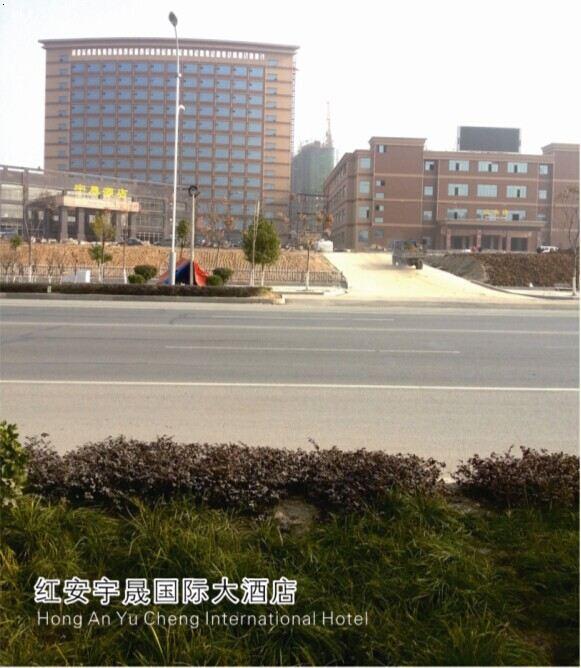 武汉及周边案例3
