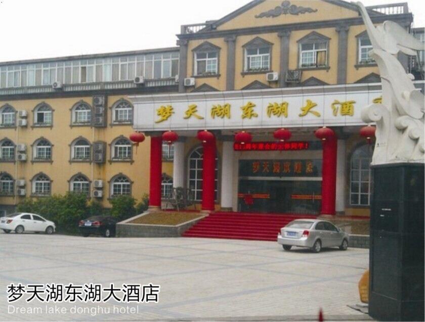 武汉及周边案例5