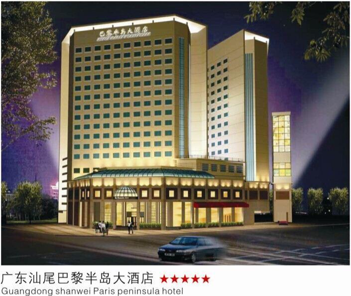 酒店案例1